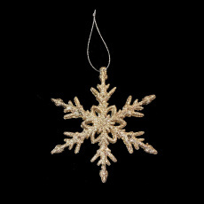 Christmas Ornaments - Gold Snowflake - Arrow